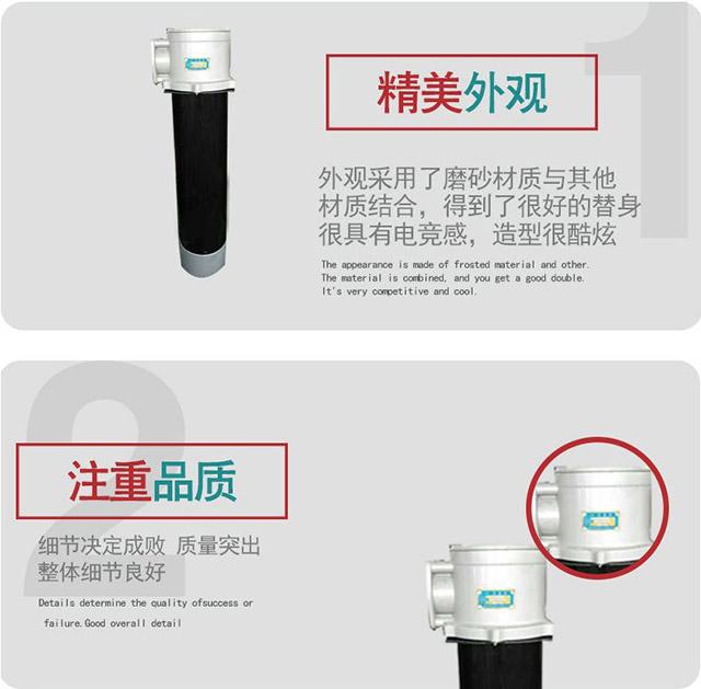 RFA系列 直回式回油过滤器特点